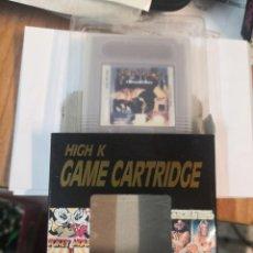 Videojuegos y Consolas: CARTUCHO COLECCIONABLE JUEGO WERE BACK CLON CLONICO NINTENDO GAME BOY . Lote 199799707
