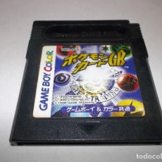 Videojuegos y Consolas: GAMEBOY POKÉMON TRADING CARD GAME VERSION JAPONESA GAME BOY. Lote 202912473