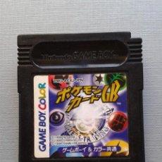 Videojuegos y Consolas: NINTENDO GAMEBOY COLOR GBC POKEMON TRADING CARD JAPAN COMPATIBLE PAL R11136. Lote 209669686
