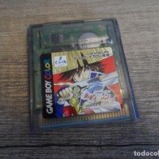 Videojuegos y Consolas: NINTENDO GAMEBOY COLOR FURAI NO SHIREN 2 GB NTSC-J. Lote 209858668