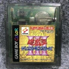 Videojuegos y Consolas: DUEL MONSTERS III CARTUCHO NINTENDO GAME BOY COLOR GBC. Lote 219247707