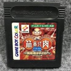 Videojuegos y Consolas: KINNIKU BANZUKE CARTUCHO NINTENDO GAME BOY COLOR GBC. Lote 219247710