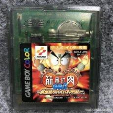 Videojuegos y Consolas: COLOR MUSCLE RANKING CARTUCHO NINTENDO GAME BOY COLOR GBC. Lote 219247712