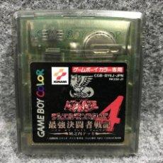 Videojuegos y Consolas: DUEL MONSTERS 4 YUGI DECK CARTUCHO NINTENDO GAME BOY COLOR GBC. Lote 219247723