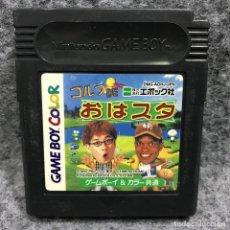 Videojuegos y Consolas: GOLF DE OHASUTA CARTUCHO NINTENDO GAME BOY COLOR GBC. Lote 219247735