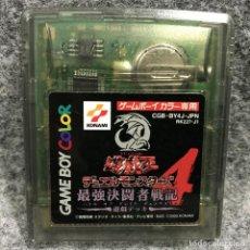 Videojuegos y Consolas: DUEL MONSTERS 4 BATTLE OF GREAT DUELIST CARTUCHO NINTENDO GAME BOY COLOR GBC. Lote 219247738
