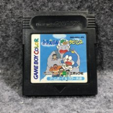 Videojuegos y Consolas: DORAEMON ARUKE ARUKE LABYRINTH MODEL NINTENDO GAME BOY COLOR GBC. Lote 226165683
