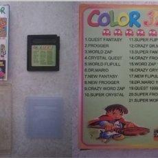 Videojuegos y Consolas: CARTUCHO 32 EN 1 NUEVO NINTENDO GAME BOY (QUEST FANTASY CHALLENGE FROGGER WORLDZAP CRYSTAL QUEST). Lote 235871625