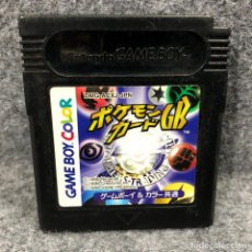 Videojuegos y Consolas: POKEMON CARD GB NINTENDO GAME BOY COLOR GBC. Lote 241511630