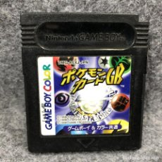 Videojuegos y Consolas: POKEMON CARD GB NINTENDO GAME BOY COLOR GBC. Lote 241511650