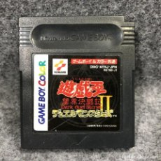 Videojuegos y Consolas: YU GI OH DUEL MONSTERS II DARK DUEL STORIES NINTENDO GAME BOY COLOR GBC. Lote 241511700