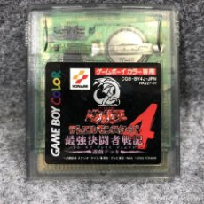 Videojuegos y Consolas: YU GI OH DUEL MONSTERS 4 YUGI DECK NINTENDO GAME BOY COLOR GBC. Lote 241511765