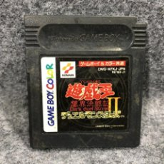 Videojuegos y Consolas: YU GI OH DUEL MONSTERS II DARK DUEL STORIES NINTENDO GAME BOY COLOR GBC. Lote 241511780