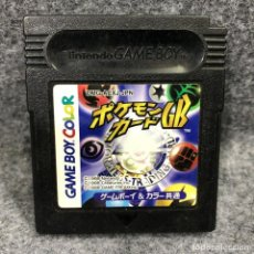 Videojuegos y Consolas: POKEMON CARD GB NINTENDO GAME BOY COLOR GBC. Lote 241511805