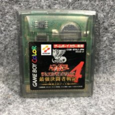 Videojuegos y Consolas: YU GI OH DUEL MONSTERS 4 JOUNOUCHI DECK NINTENDO GAME BOY COLOR GBC. Lote 241511865