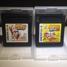 Videojuegos y Consolas: DOS JUEGOS GAME BOY COLOR JAPAN POWERPRO KUN,POWERPRO KUN 2.. Lote 244468405