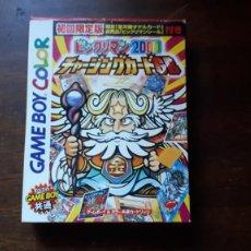 Videogiochi e Consoli: BIKKURIMAN 2000 GB JAPÓN GB GAME BOY COLOR. Lote 263010625