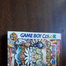 Videojuegos y Consolas: BIKKURIMAN 2000 GB JAPÓN GB GAME BOY COLOR. Lote 263010625