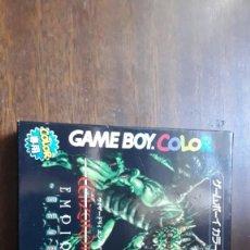 Videojuegos y Consolas: NINTENDO GAMEBOY COLOR WIZARDORY IMPERIO JAPÓN. Lote 263011075