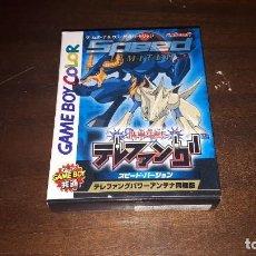 Videojuegos y Consolas: JUEGO PARA NINDENDO GAME BOY COLOR ORIGINAL DE JAPON - VELOCIDAD LIMITADA TELEFANG. Lote 273761873