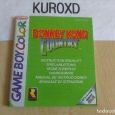 Videojuegos y Consolas: MANUAL NINTENDO GAME BOY COLOR GBC DONKEY KONG COUNTRY PAL EUROPA. Lote 275522213