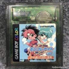 Videojuegos y Consolas: ROKUMON TENGAI MON COLLE KNIGHT GB JAP NINTENDO GAME BOY COLOR GBC. Lote 287179533