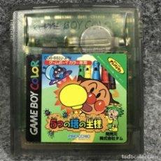 Videojuegos y Consolas: SOREIKE ANPANMAN 5TSU NO TOU NO OUSAMA JAP NINTENDO GAME BOY COLOR GBC. Lote 287179573