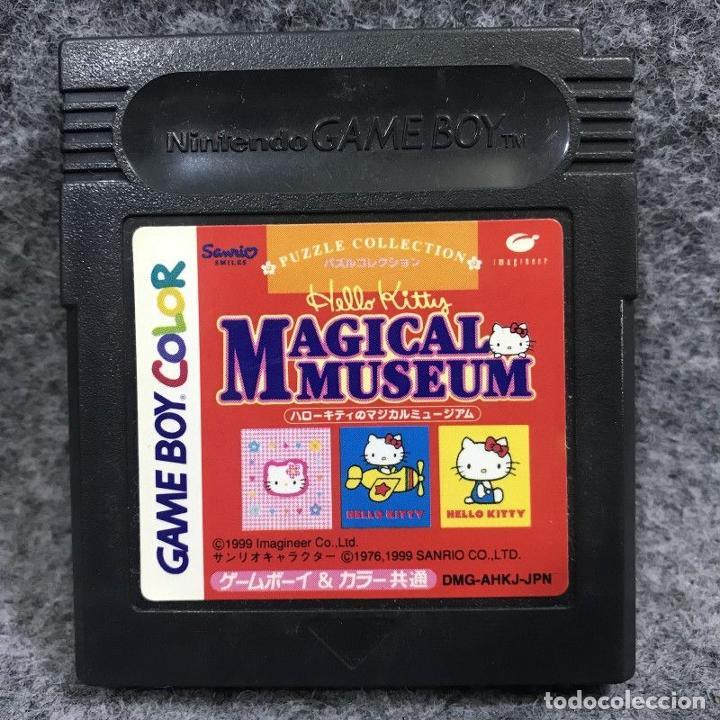HELLO KITTY NO MAGICAL MUSEUM JAP NINTENDO GAME BOY COLOR GBC (Juguetes - Videojuegos y Consolas - Nintendo - GameBoy Color)