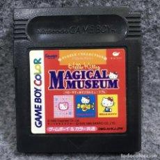 Videojuegos y Consolas: HELLO KITTY NO MAGICAL MUSEUM JAP NINTENDO GAME BOY COLOR GBC. Lote 287179603
