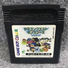 Videojuegos y Consolas: DRAGON QUEST MONSTERS JAP NINTENDO GAME BOY COLOR GBC. Lote 293683418
