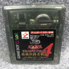 Videojuegos y Consolas: YU GI OH DUEL MONSTERS 4 YUGI DECK JAP NINTENDO GAME BOY COLOR GBC. Lote 293683438