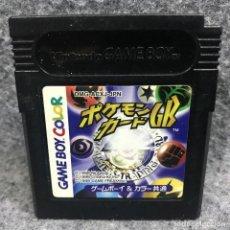 Videojuegos y Consolas: POKEMON CARD GB JAP NINTENDO GAME BOY COLOR GBC. Lote 293683448