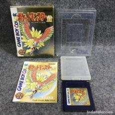 Videojuegos y Consolas: POCKET MONSTERS KIN JAP NINTENDO GAME BOY COLOR GBC. Lote 295382733