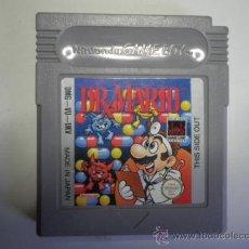 Videojuegos y Consolas: GAME BOY DR. MARIO. Lote 30820655