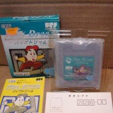 Videojuegos y Consolas: VIDEO JUEGO NINTENDO - GAME BOY PIPE DREAM - JAPAN ¡¡ COMPLETO SIN USO ¡¡ GAMEBOY. Lote 46902450
