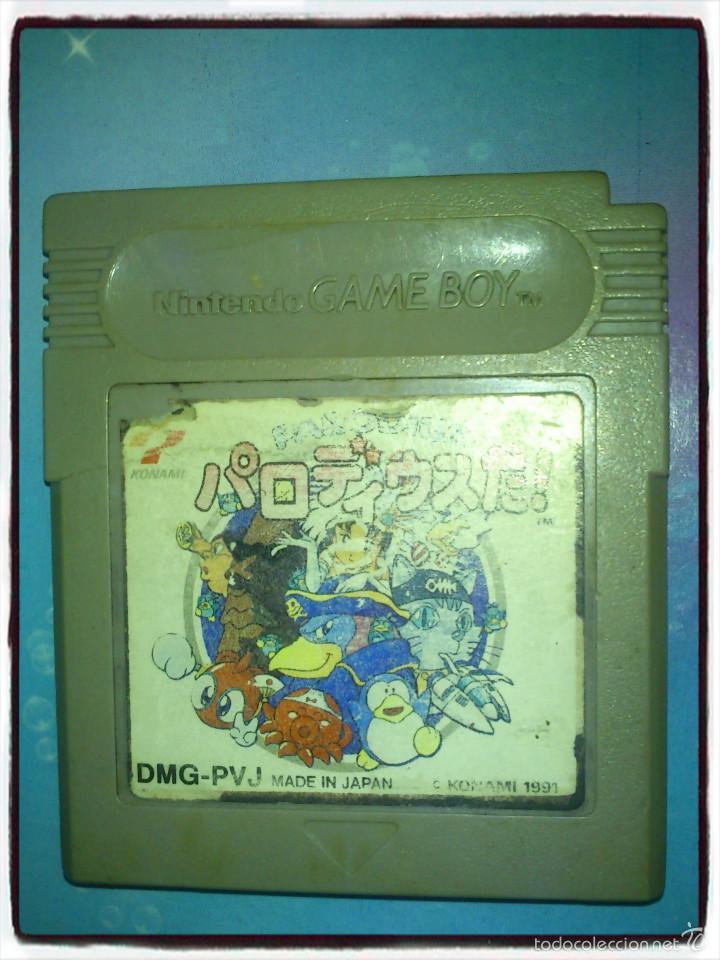 DIFICIL VIDEOJUEGO PARA GAMEBOY, PARODIUS - MADE IN JAPAN - NINTENDO - KONAMI - 1991 (Juguetes - Videojuegos y Consolas - Nintendo - GameBoy)