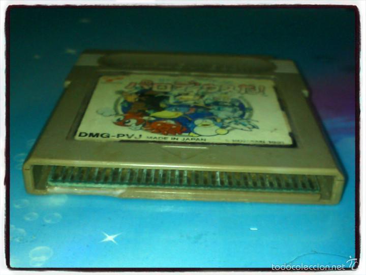 Videojuegos y Consolas: DIFICIL VIDEOJUEGO PARA GAMEBOY, PARODIUS - MADE IN JAPAN - NINTENDO - KONAMI - 1991 - Foto 2 - 56108749
