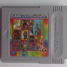 Videojuegos y Consolas: JUEGO GAME BOY 32 EN 1. Lote 56285970