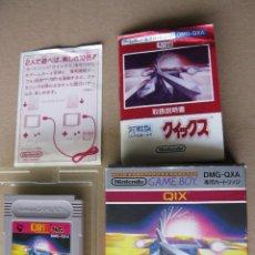 Videojuegos y Consolas: GAME BOY QIX. Lote 68974173