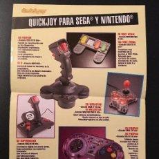 Videojuegos y Consolas: HOJA PUBLICITARIA DE JOYSTICKS Y JOYPADS DE LA MARCA QUICKJOY PARA SEGA Y NINTENDO. Lote 76784499