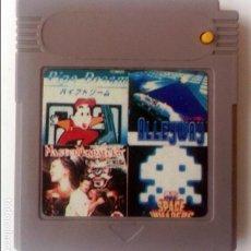 Videojuegos y Consolas: 4 EN 1 GAMEBOY GAME BOY. Lote 83364712