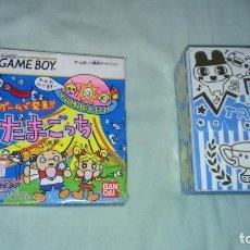 Videojuegos y Consolas: JUEGO GAME BOY Y CARTAS DE TAMAGOTCHI. Lote 90010196