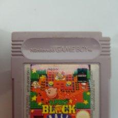 Videojuegos y Consolas: KIRBYS BLOCK BALL NINTENDO GAME BOY. Lote 91836407