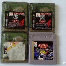 Videojuegos y Consolas: GAMEBOY YU-GI-OH! DUEL MONSTERS 1 Y III, 4 YU GI DECK Y 4 KAIBA GAME BOY LOTE. Lote 98129211