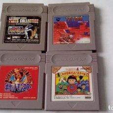 Videojuegos y Consolas: GAMEBOY LOTE 4 JUEGOS TETRIS, MERADOT COLLECTION, POKEMON ROJO Y CHIBI MARUKO CHAN 4 GAME BOY. Lote 98130591
