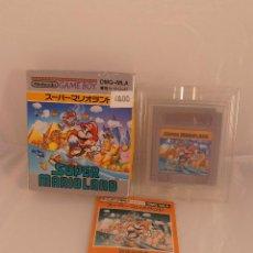 Videojuegos y Consolas: JUEGO SUPER MARIOLAND, CAJA E INSTRUCCIONES, GAMEBOY, VERSION JAPONESA. Lote 104638847