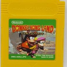 Videojuegos y Consolas: JUEGO NINTENDO GAME BOY DONKEY KONG LAND 2 EDICION JAPONESA. Lote 110454439