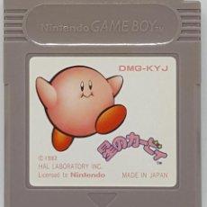 Videojuegos y Consolas: JUEGO NINTENDO GAME BOY KIRBY DREAM LAND EDICION JAPONESA. Lote 110454935