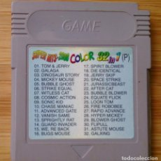 Videojuegos y Consolas: JUEGO PARA GAME BOY GAMEBOY COLOR SUPER HITS 2000 32 IN 1 P. Lote 112323459
