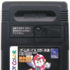 Videojuegos y Consolas: JUEGO ROBOT PONKOTTSU MOON VERSION (DMG-H3UJ-JPN) IMPORTADO DE JAPÓN. (SÓLO JUEGO). Lote 114623415